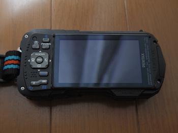IMGP0522.jpg