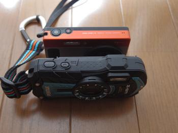 IMGP0527.jpg