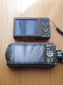 IMGP0533.jpg